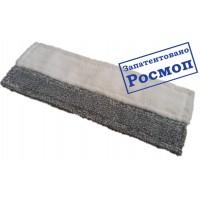 РОСМОП, MMK - комбинированый микроволоконный моп