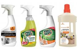 Universal - средства для комплексной уборки помещений ежедневного и периодического применения