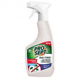 PROSEPT Bath Fungi, Средство для удаления плесени с антимикробным эффектом